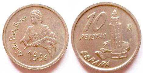 10_pesetas_1996_emilia_pardo_bazan (1)