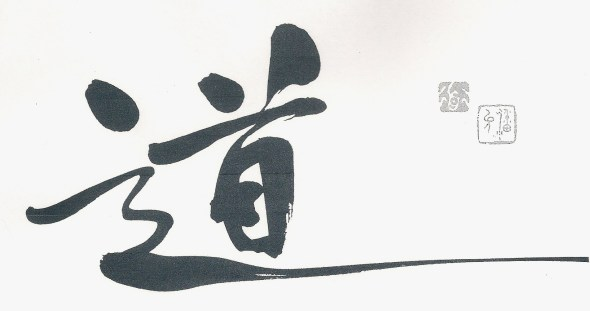 Tao-character-.
